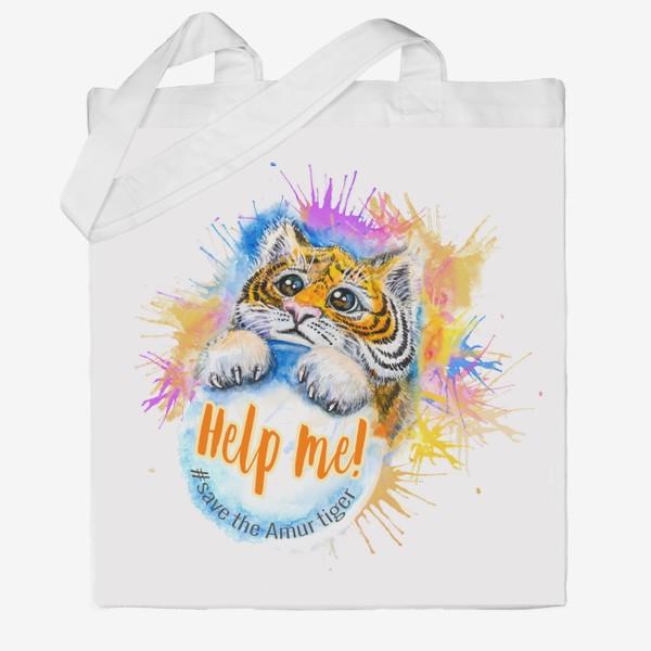 Сумка хб «Спаси Амурского тигра!»