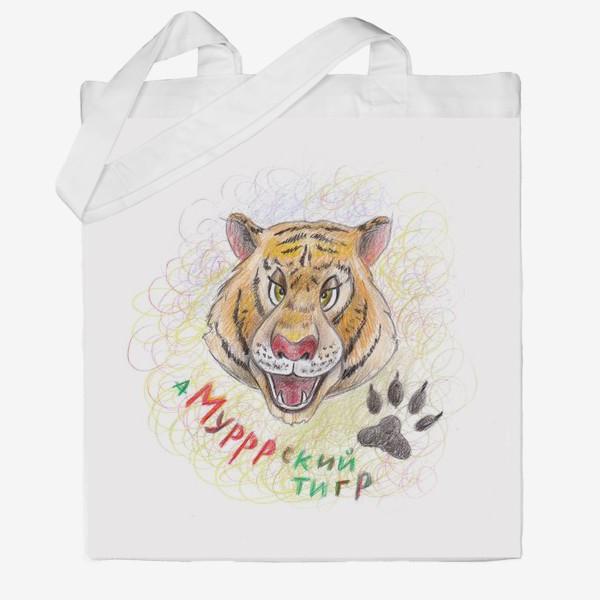 Сумка хб «Амурррский тигр»