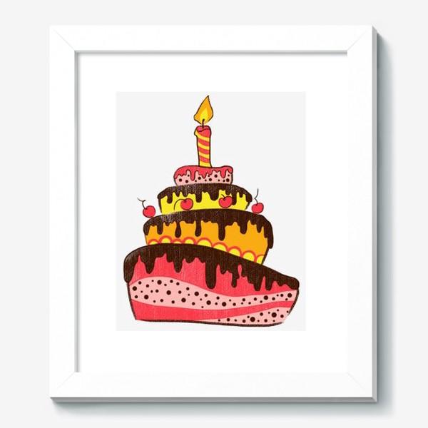 Картина «Торт»