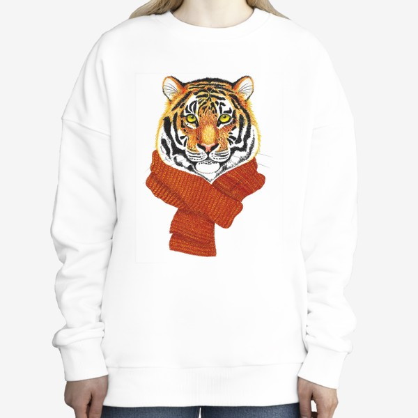 Свитшот «Тигр в вязаном шарфике»