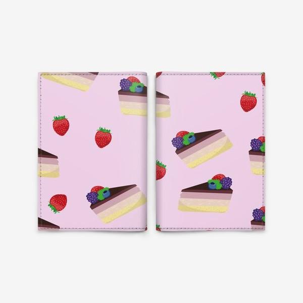 Обложка для паспорта «Торт с ягодами»
