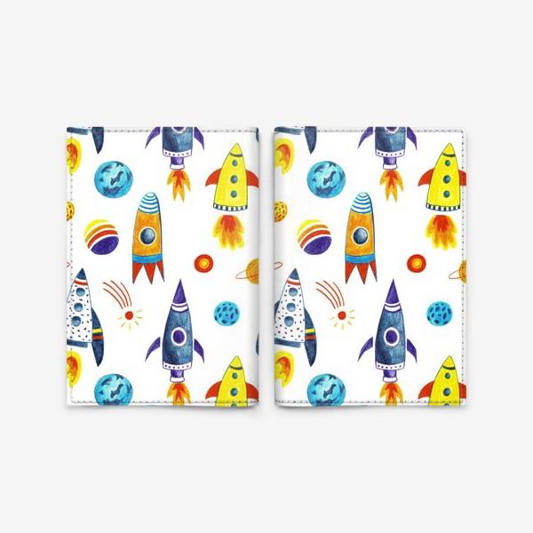 Обложка для паспорта «День космонавтики»