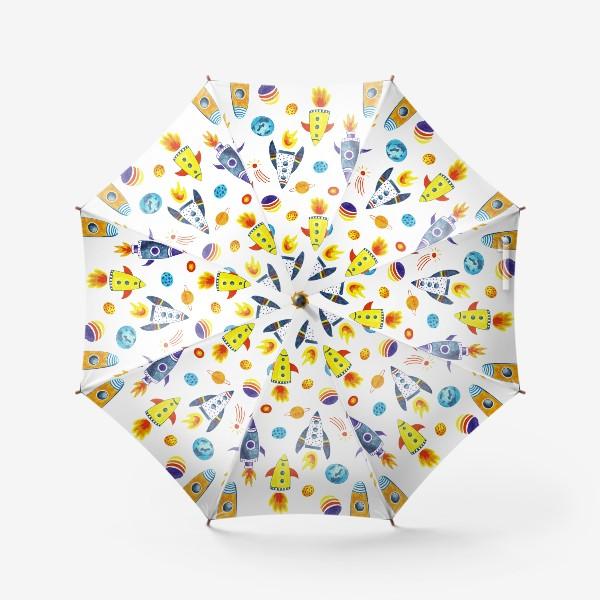 Зонт «День космонавтики»