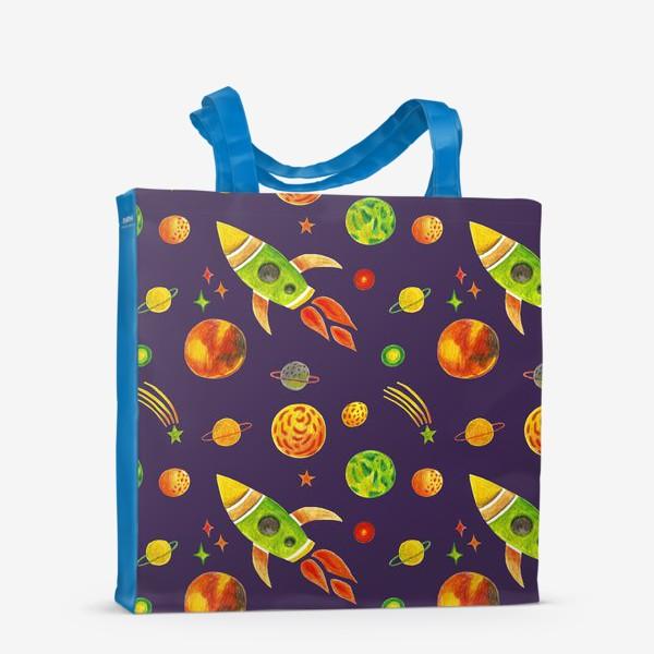 Сумка-шоппер «Планеты и звезды»
