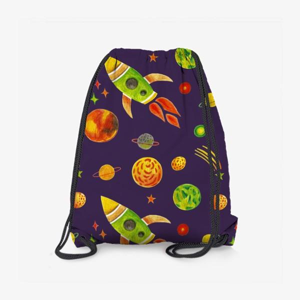Рюкзак «Планеты и звезды»