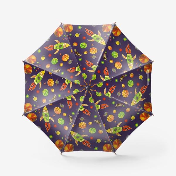 Зонт «Планеты и звезды»