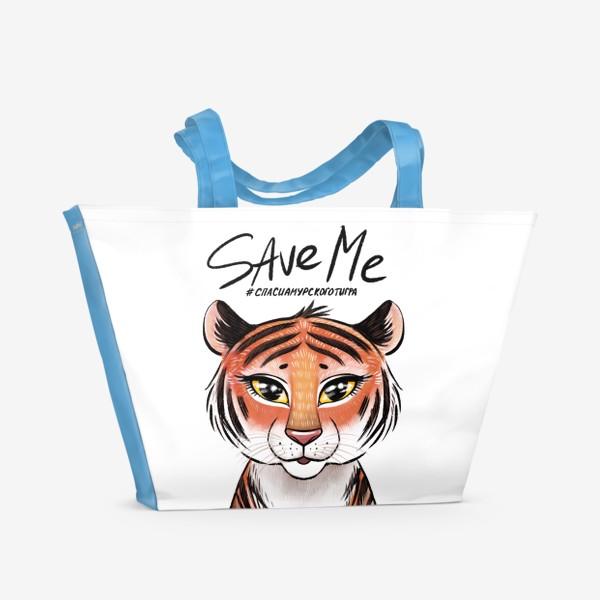 Пляжная сумка «Save me. Амурская тигрица»