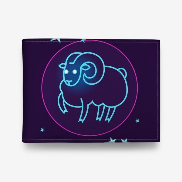 Кошелек «Знак Зодиака Овен. Светящийся голубой контур барашка в круге со звездами.»