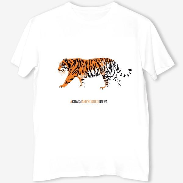 Футболка «Амурский тигр»