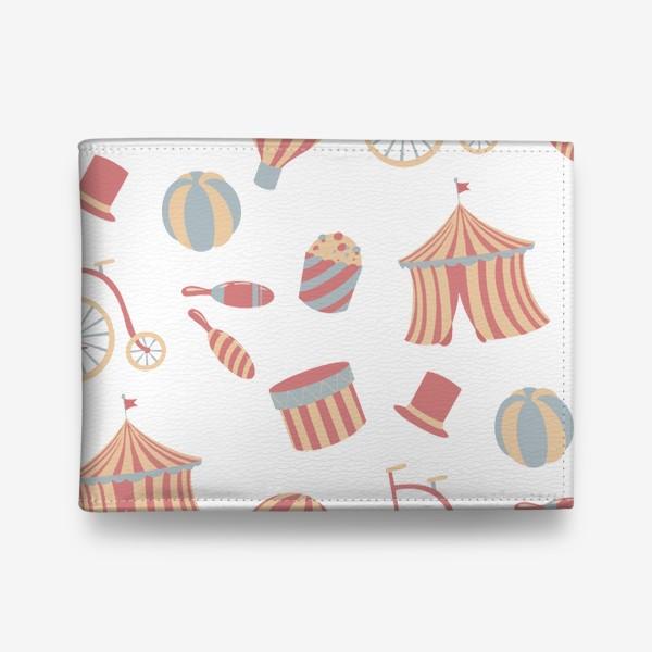 Кошелек «Паттерн детский, цирковой. Цирковой шатер, велосипед, мяч, шляпа и другое.»