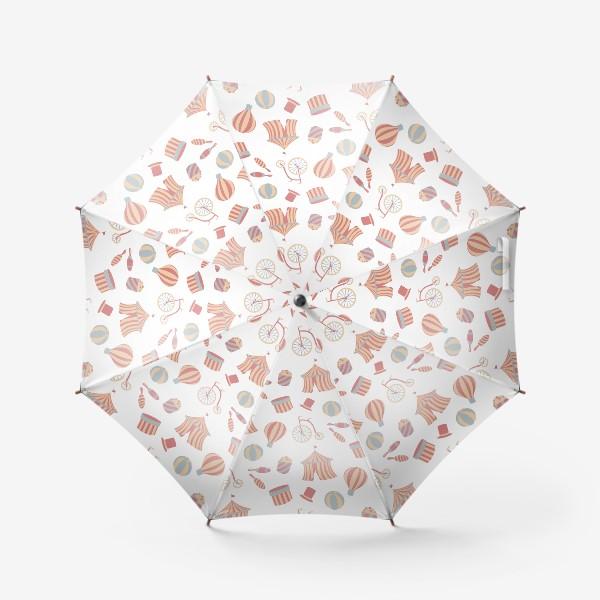 Зонт «Паттерн детский, цирковой. Цирковой шатер, велосипед, мяч, шляпа и другое.»