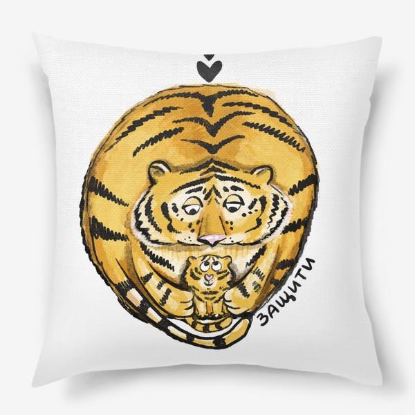 Подушка «Мама тигр»