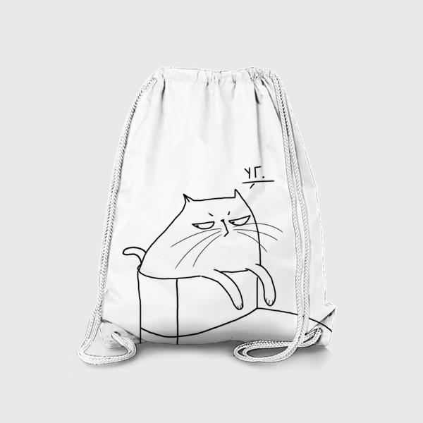 Рюкзак «УГ. Угги. Весенний антитренд »