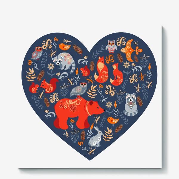 Холст «Лесные животные в сердце»