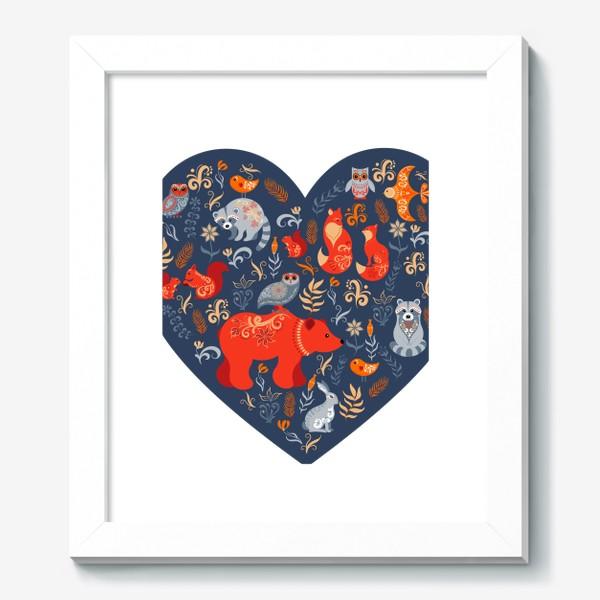 Картина «Лесные животные в сердце»