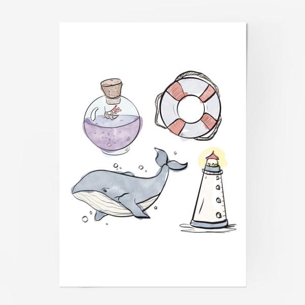 Постер «Морское путешествие »