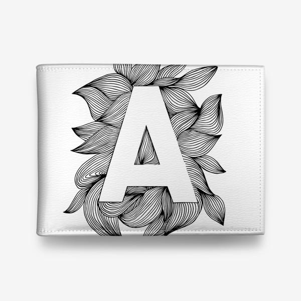 Кошелек «Буква А. Линии, абстракция.»