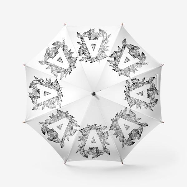 Зонт «Буква А. Линии, абстракция.»