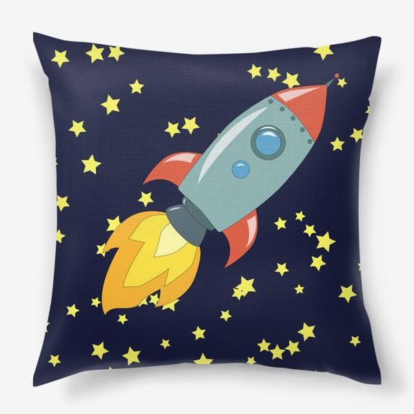 Подушка «Полетели! Космическая ракета среди звезд»