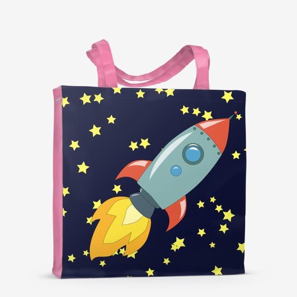 Сумка-шоппер «Полетели! Космическая ракета среди звезд»