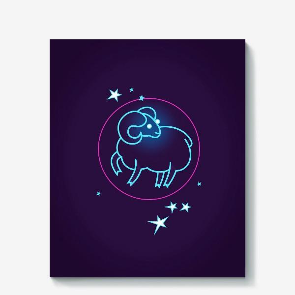 Холст «Знак Зодиака Овен. Светящийся голубой контур барашка в круге со звездами.»