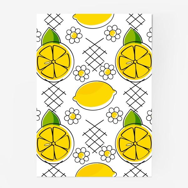 Постер «лемон»