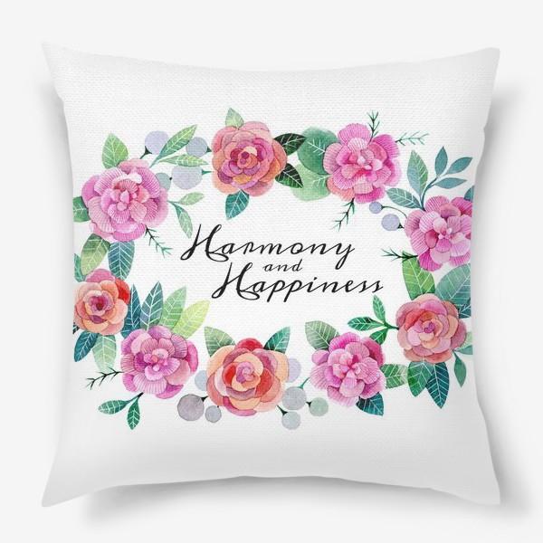 Подушка «Гармония и любовь»