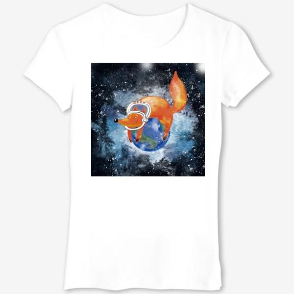 Футболка «Лис в космосе»
