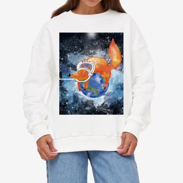 Свитшот «Лис в космосе»