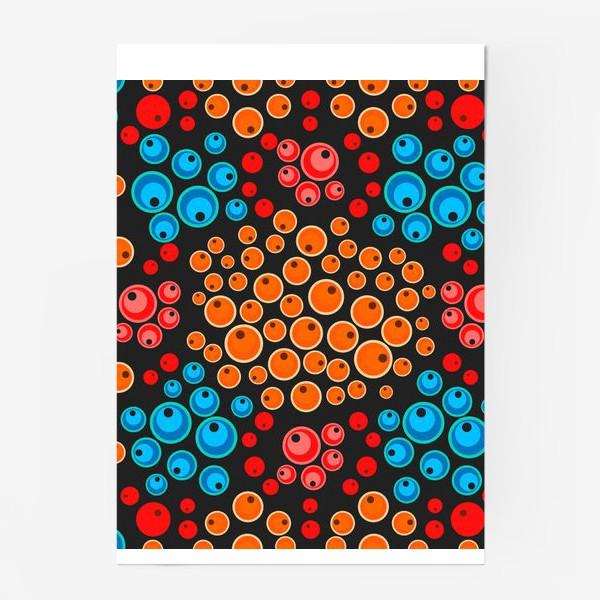 Постер «colorful berries seamless pattern»