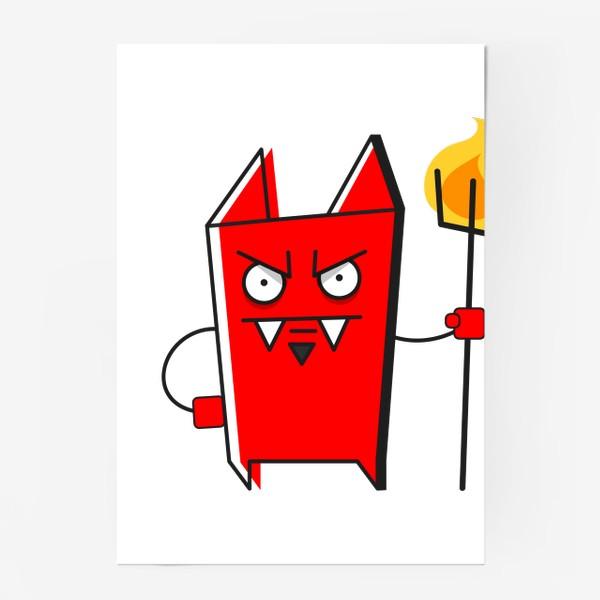 Постер «злой»