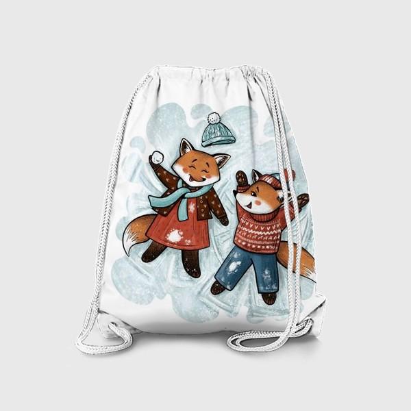 Рюкзак «Лисята играют в снежки»