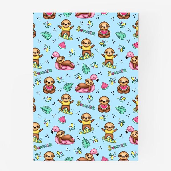 Постер «Ленивец на море »
