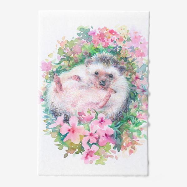 Полотенце «Ежичек в цветах»