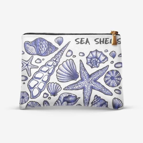 Косметичка «Морские ракушки»