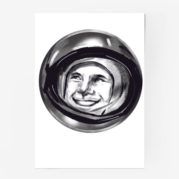 Постер «Юрий Гагарин»
