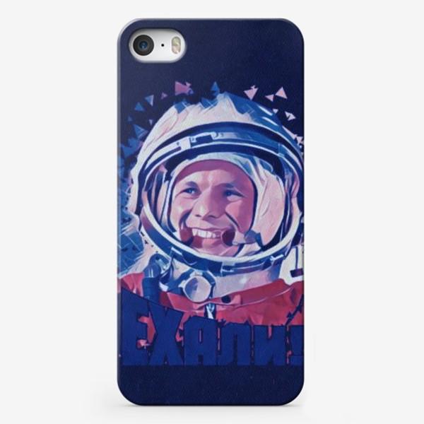 Чехол iPhone «Гагарин. Blue. День космонавтики. Космос. Небо. Полет.»