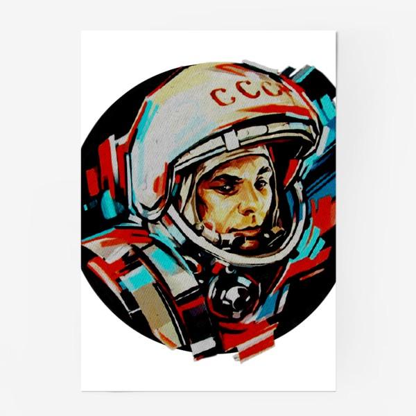 Постер «Гагарин. Без фона. День космонавтики. Космос. Небо. Полет.»