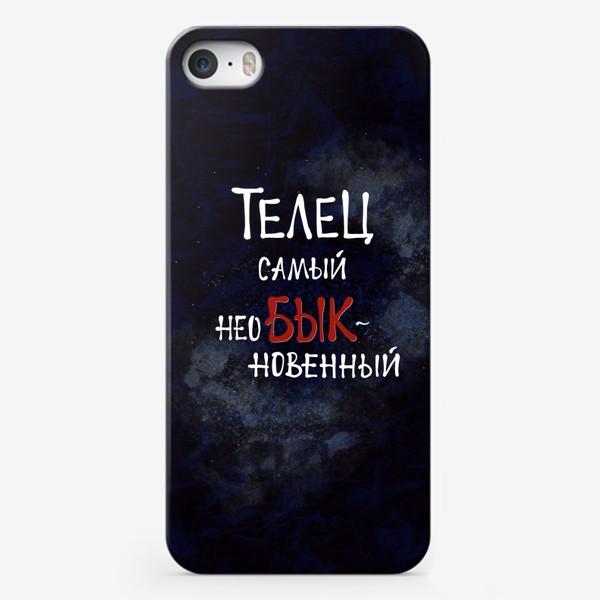 Чехол iPhone «Телец самый неоБЫКновенный. Креативная надпись на фоне космоса.»
