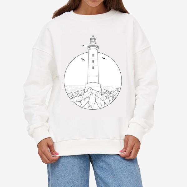 Свитшот «маяк»