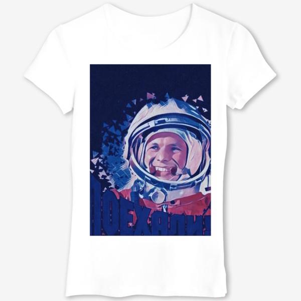 Футболка «Гагарин. Blue. День космонавтики. Космос. Небо. Полет.»