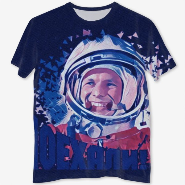 Футболка с полной запечаткой «Гагарин. Blue. День космонавтики. Космос. Небо. Полет.»