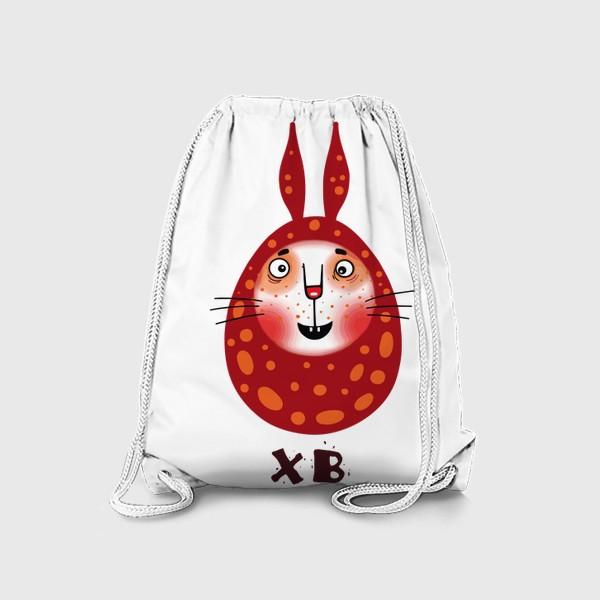 Рюкзак «ХВ»