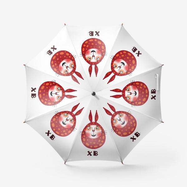 Зонт «ХВ»