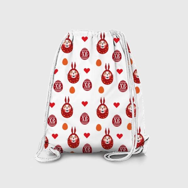 Рюкзак «ПАСХА»