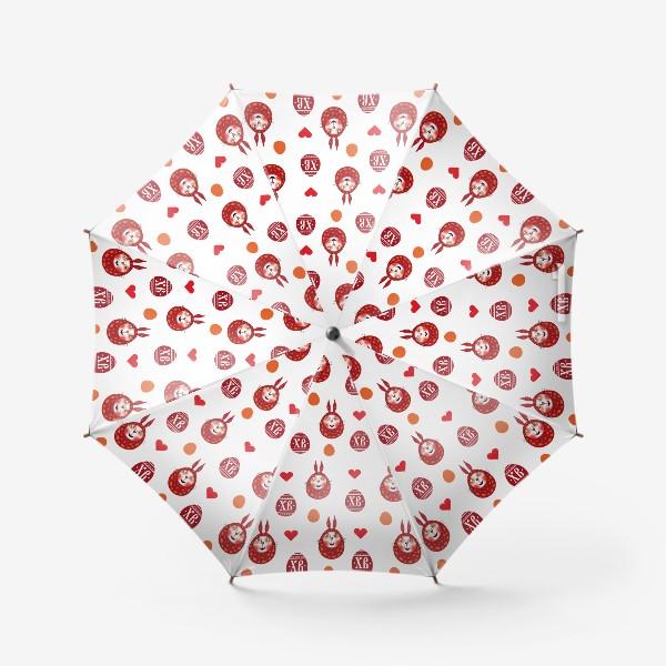 Зонт «ПАСХА»