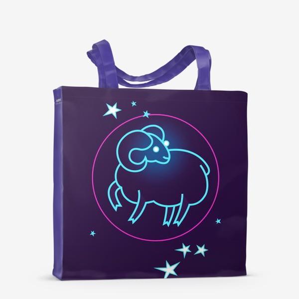 Сумка-шоппер «Знак Зодиака Овен. Светящийся голубой контур барашка в круге со звездами.»