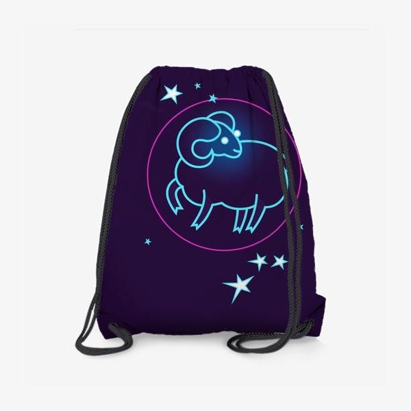Рюкзак «Знак Зодиака Овен. Светящийся голубой контур барашка в круге со звездами.»