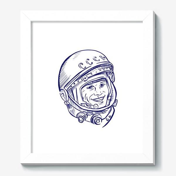 Картина «Гагарин»