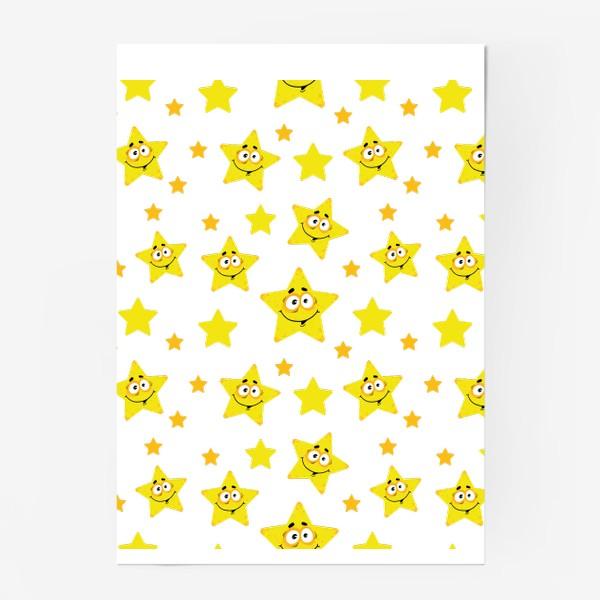 Постер «Небесный звездопад! Паттерн со звездами. »